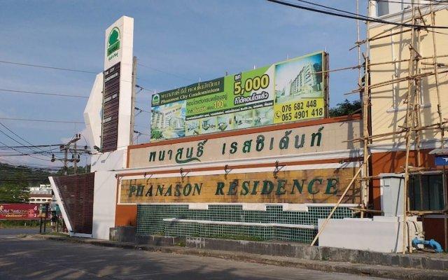 Phuket - Phanason city condo