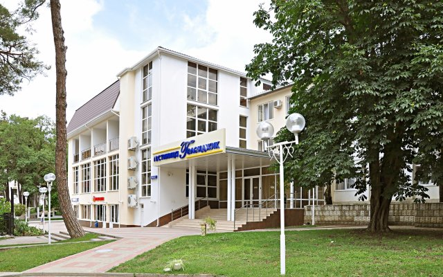 Гостиница Пансионат Геленджик вид на фасад