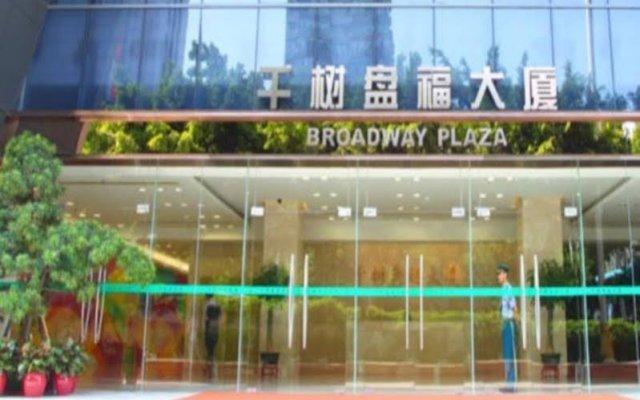 Forest Hotel - Guangzhou вид на фасад