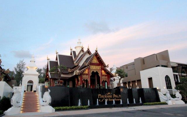 Отель Maikhao Palm Beach Resort вид на фасад