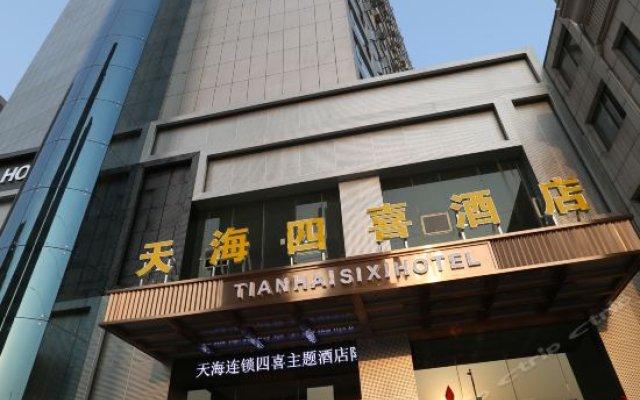 Tian Hai Hotel (Jiujiang Convention and Exhibition Center Sixi) вид на фасад