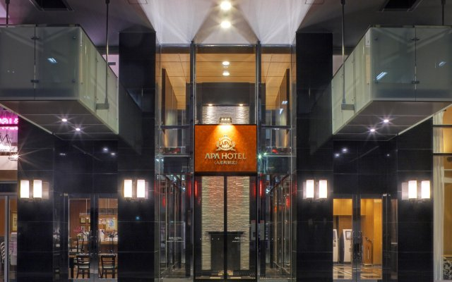 Отель APA Hotel Ningyocho-Eki-Kita Япония, Токио - отзывы, цены и фото номеров - забронировать отель APA Hotel Ningyocho-Eki-Kita онлайн вид на фасад