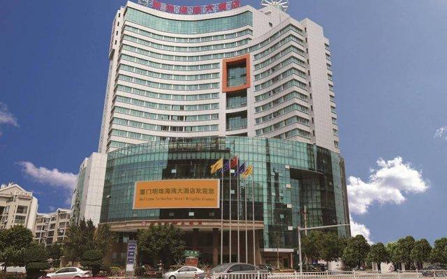 Отель Xiamen Harbor Mingzhu Сямынь вид на фасад