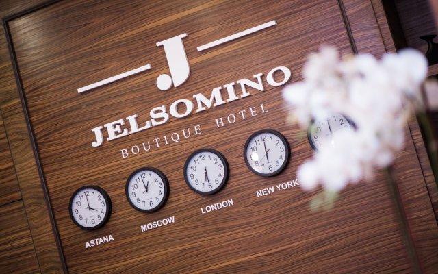 Гостиница Бутик-Отель Джельсомино Казахстан, Нур-Султан - 3 отзыва об отеле, цены и фото номеров - забронировать гостиницу Бутик-Отель Джельсомино онлайн вид на фасад