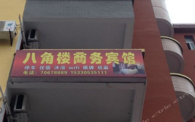 Bajiaolou Business Hotel в номере