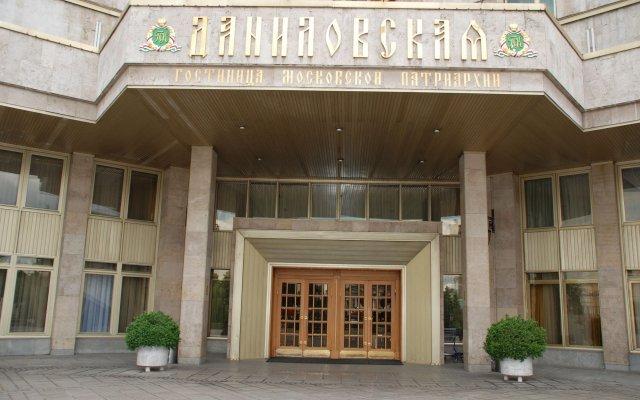 Гостиница Даниловская вид на фасад