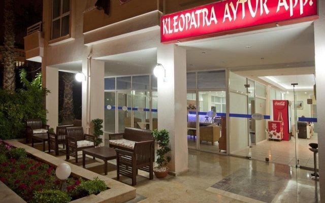 Kleopatra Aytur Apart Hotel вид на фасад