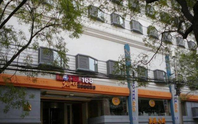 Отель Motel 168 Zhonglou North Rd Китай, Сиань - отзывы, цены и фото номеров - забронировать отель Motel 168 Zhonglou North Rd онлайн вид на фасад