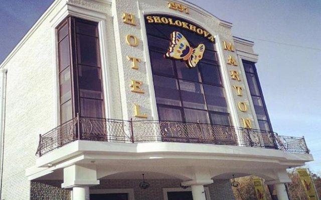 Гостиница Мартон Шолохова вид на фасад