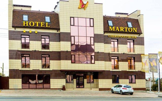 Гостиница Мартон Череповецкая вид на фасад
