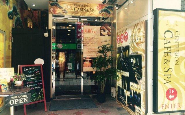 Отель Centurion Cabin & Spa – Caters to Women (отель для женщин) Япония, Токио - отзывы, цены и фото номеров - забронировать отель Centurion Cabin & Spa – Caters to Women (отель для женщин) онлайн вид на фасад