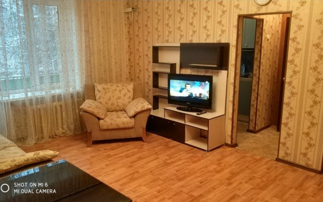 Гостиница Na Prospekte 60-Letiya Oktyabrya Apartments в Москве отзывы, цены и фото номеров - забронировать гостиницу Na Prospekte 60-Letiya Oktyabrya Apartments онлайн Москва