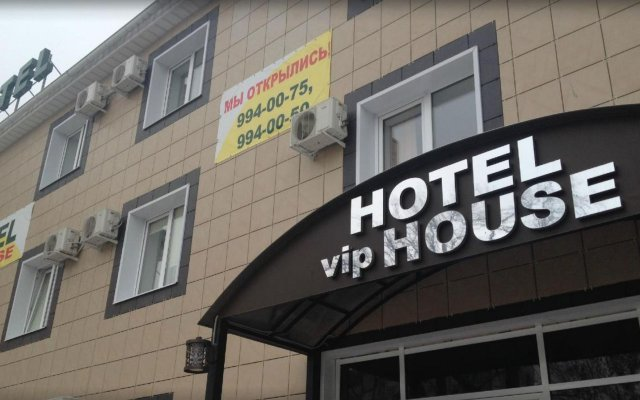 VIP House Hotel on Solnechnaya вид на фасад