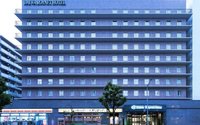 Daiwa Roynet Hotel Kobe-Sannomiya Кобе вид на фасад
