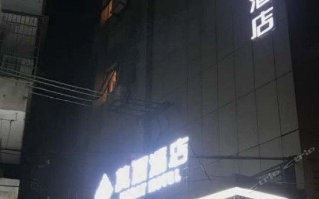 Moli Hotel вид на фасад