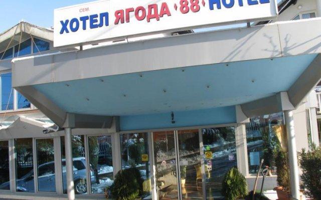 Hotel Jagoda 88 вид на фасад