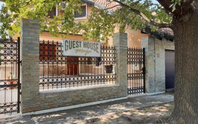Отель Guest House Maja Сербия, Нови Сад - отзывы, цены и фото номеров - забронировать отель Guest House Maja онлайн вид на фасад