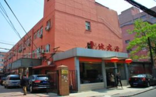 Beijing Hejia Hotel вид на фасад