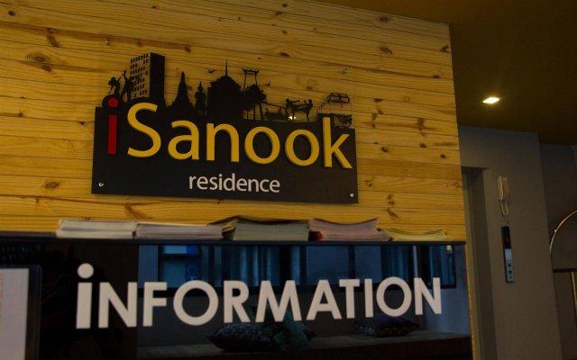 Отель iSanook Таиланд, Бангкок - 3 отзыва об отеле, цены и фото номеров - забронировать отель iSanook онлайн вид на фасад