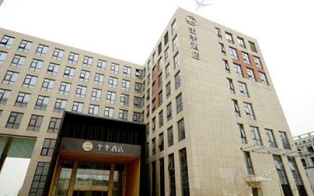 Отель JI Hotel Beijing Capital Airport Китай, Пекин - отзывы, цены и фото номеров - забронировать отель JI Hotel Beijing Capital Airport онлайн вид на фасад