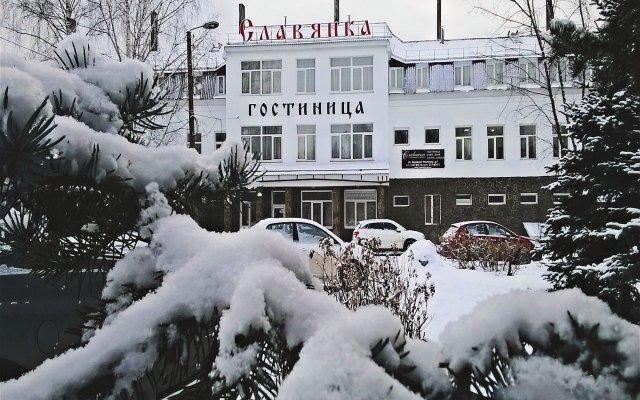 Гостиница Славянка вид на фасад