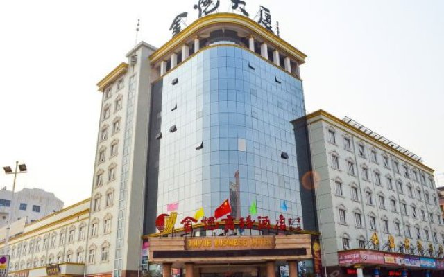 Jinyue Business Hotel вид на фасад