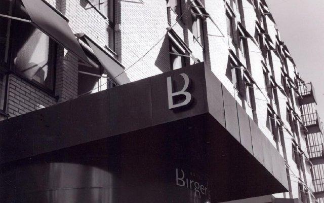 Отель Birger Jarl Швеция, Стокгольм - 12 отзывов об отеле, цены и фото номеров - забронировать отель Birger Jarl онлайн вид на фасад