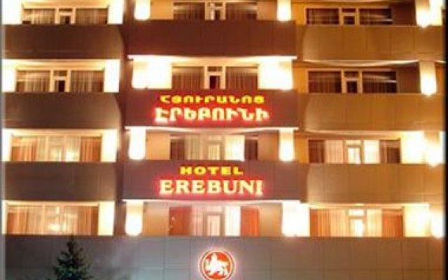 Erebuni Hotel 0