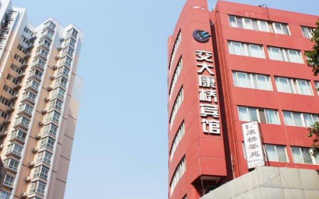 Отель Jiaotong University Canbridge Hotel Китай, Сиань - отзывы, цены и фото номеров - забронировать отель Jiaotong University Canbridge Hotel онлайн вид на фасад