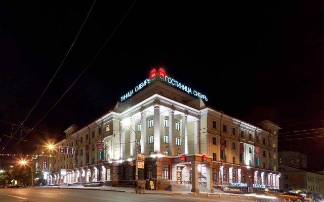 Ибис Сибирь Омск