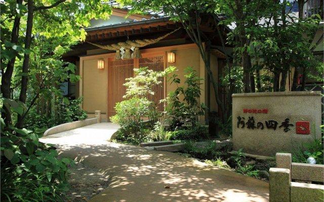 Отель Ryokan Aso no Shiki Минамиогуни вид на фасад