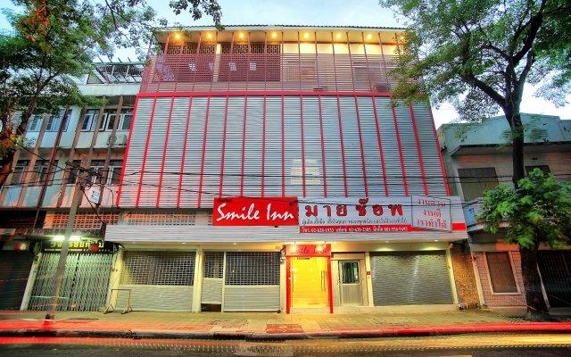 Отель Smile Inn вид на фасад