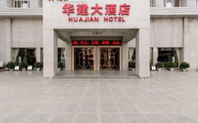 Huajian Hotel вид на фасад