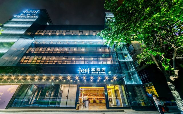 Отель Hoper Hotel (Shenzhen Huanggang Port) Китай, Шэньчжэнь - отзывы, цены и фото номеров - забронировать отель Hoper Hotel (Shenzhen Huanggang Port) онлайн вид на фасад