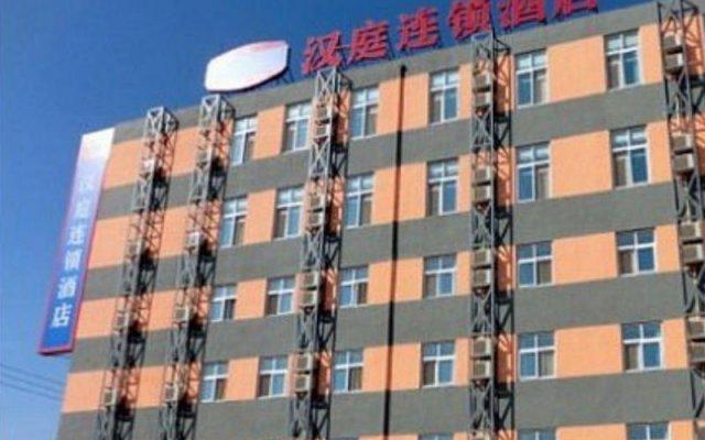 Hanting Hotel Beijing Capital Airport Branch
