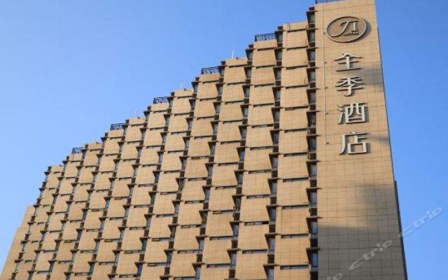 Отель JI Hotel Xiamen Airport Chenggong Avenue Китай, Сямынь - отзывы, цены и фото номеров - забронировать отель JI Hotel Xiamen Airport Chenggong Avenue онлайн вид на фасад