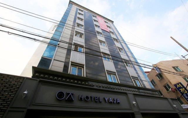 Yaja Hotel Soung-Sin Station вид на фасад