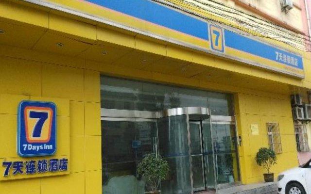Отель 7 Days Inn Xian Huaqing Pond Lintong вид на фасад