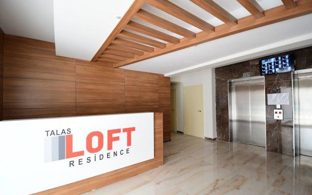 Talas Loft Residence Турция, Кайсери - отзывы, цены и фото номеров - забронировать отель Talas Loft Residence онлайн вид на фасад