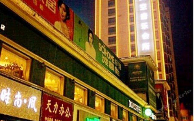 Blue Sky Fashion Hotel вид на фасад