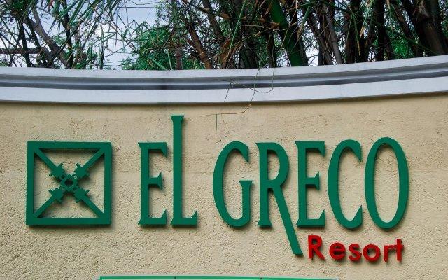 Отель El Greco Resort Ямайка, Монтего-Бей - отзывы, цены и фото номеров - забронировать отель El Greco Resort онлайн вид на фасад