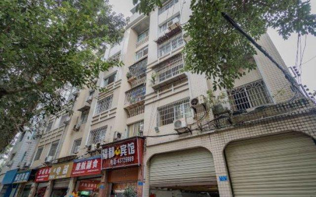 Fuduxin Hostel вид на фасад
