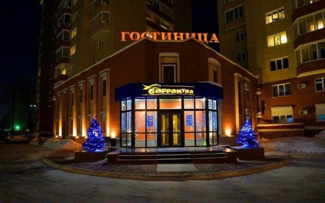 Гостиница Barracuda в Новосибирске отзывы, цены и фото номеров - забронировать гостиницу Barracuda онлайн Новосибирск вид на фасад
