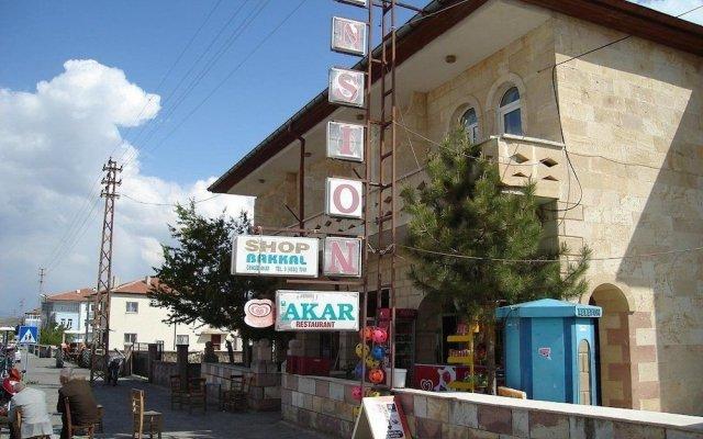 Ihlara Akar Hotel Селиме вид на фасад