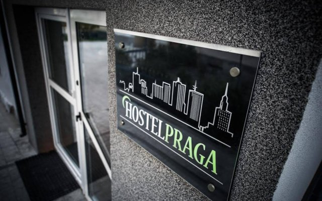 Hostel Praga вид на фасад