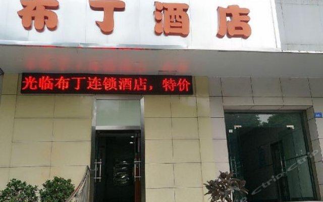 Отель Cheng Yuan Hotel (Shenzhen Convention & Exhibition Center) Китай, Шэньчжэнь - отзывы, цены и фото номеров - забронировать отель Cheng Yuan Hotel (Shenzhen Convention & Exhibition Center) онлайн вид на фасад