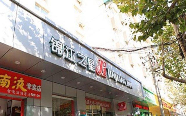 Jinjiang Inn Xian Dayanta Hotel вид на фасад