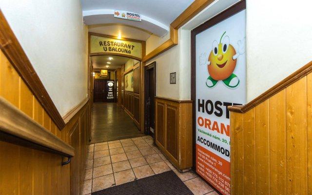 Hostel Orange вид на фасад
