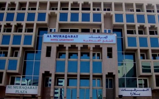 Al Muraqabat Plaza Hotel Apartments. вид на фасад