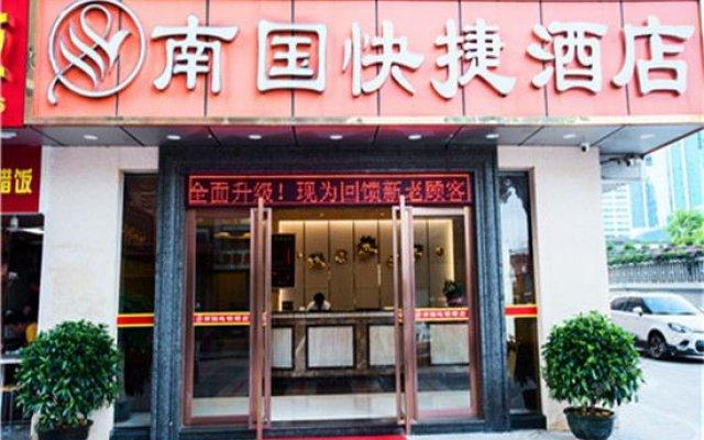 Отель Nanguo Chain Hotel Shenzhen Express Hotel Китай, Шэньчжэнь - отзывы, цены и фото номеров - забронировать отель Nanguo Chain Hotel Shenzhen Express Hotel онлайн вид на фасад